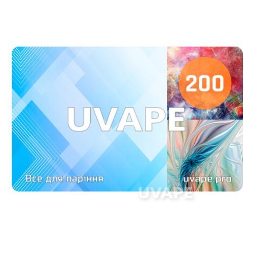 Купить сигареты с сертификатом как утилизировать одноразовую электронную сигарету
