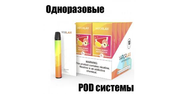 Куда девать одноразовые электронные сигареты купить оптом сигареты корона в белоруссии
